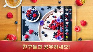 매직 직소 퍼즐 (Magic Jigsaw Puzzles)